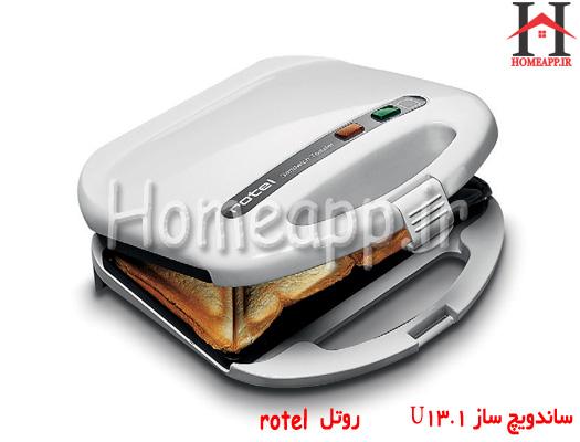 ساندویچ ساز بدنه سفید روتل سوییس U13.1