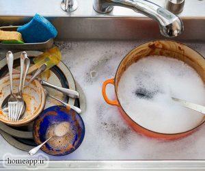 تمیز کردن ظروف