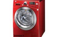 هشت نکته ی مهم برای مراقبت از ماشین لباس شویی